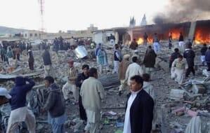 Hazara Town blast